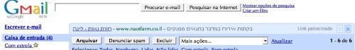 gmail-hebrew.jpg